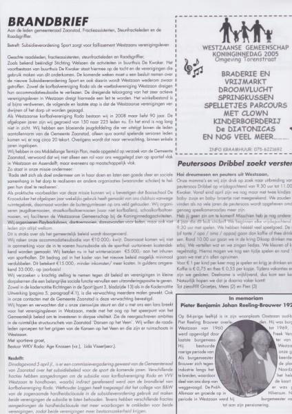 De Brandbrief aan de leden van de gemeenteraad over het nieuwe subsidiebeleid. De brief had effect, het beleid werd bijgesteld.